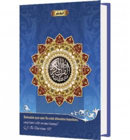 qur'an al muqaddimu tohaputra