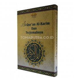 qur'an al jalilu tohaputra