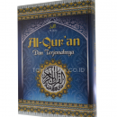quran al kabir tohaputra