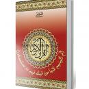 qur'an al muakhir