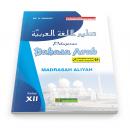 buku pelajaran bahasa arab kelas 3 MA tohaputra