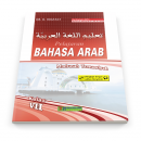 buku bahasa arab kelas 1 Mts tohaputra