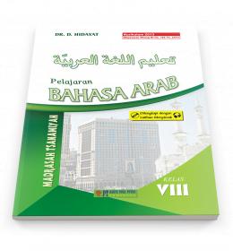 buku bahasa arab tohaputra mts kelas 2
