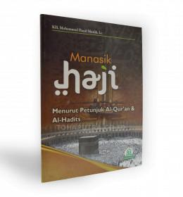 buku manasik haji menurut petunjuk Al-Qur'an dan al hadits