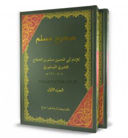 kitab shahih muslim tohaputra