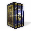 kitab sunan an nasa'i tohaputra