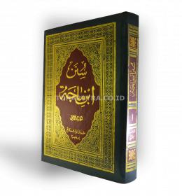 kitab sunan ibnu majah tohaputra