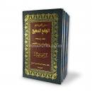 kitab jami' sahih sahih sunan tirmidzi tohaputra