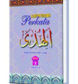 Al Qur'an Terjemah per Kata Jilid 2 tohaputra