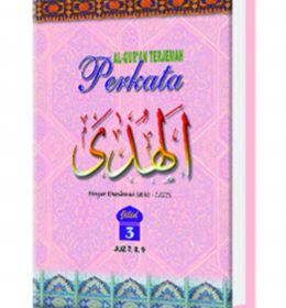 Al Qur'an Terjemah per Kata Jilid 3 tohaputra