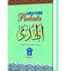 Al Qur'an Terjemah per Kata Jilid 5