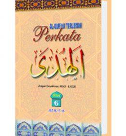 Al Qur'an Terjemah per Kata Jilid 6 tohaputra