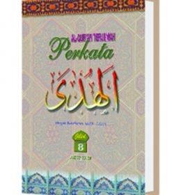 Al Qur'an Terjemah per Kata Jilid 8 tohaputra