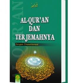 quran al wajid tohaputra