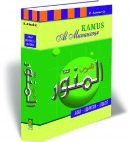 kamus al munawwar tohaputra