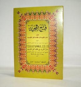 kitab syarah fathul majid tohaputra