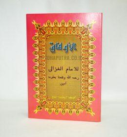 kitab syarah al aufaq aufak tohaputra