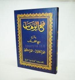 kitab fathul wahab tohaputra