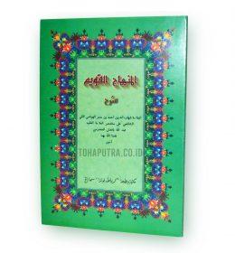 kitab syarah minhajul qawim tohaputra