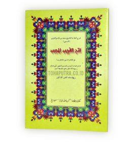 kitab syarah fathul qorib / qhorib / taqrib